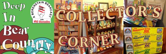 dibc-logo-collectors.jpg